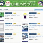 成山堂書店は専門書を発行している出版社です