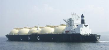 「海」のおはなしー「LNGとLNGタンカー」の巻