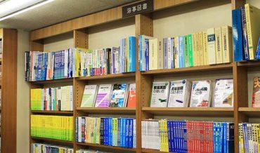 書店とせいざんどう「つながりコラム」第2回 竹川書店