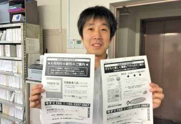 「海事図書新刊と磯遊びの本」F-NET 2015.4.18号と2015.4.19号