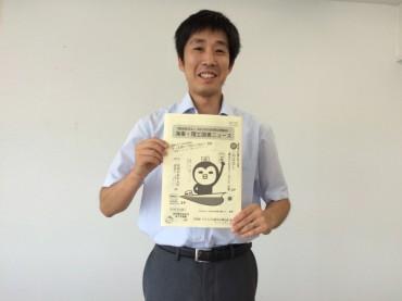 書店さん向けニュースレター「海事・理工図書ニュース 2015.6月号」