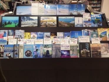 立川にジュンク堂書店がやってきた!