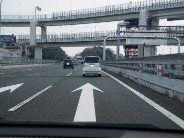 高速走行時に車がふらついて困っている人へ!