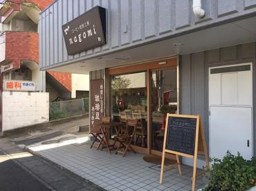 僕が通うコーヒー焙煎工房 nagomiさん