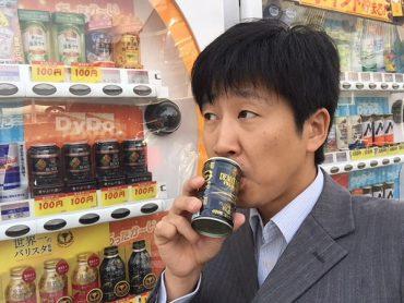 今週の缶コーヒー 一押しはダイトーの「デミタスブラック」2018.5.1-2
