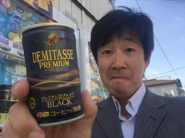 今週の缶コーヒー 一押しはダイドーの「デミタスブラック」2018.5.28-6.1