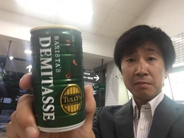 今週の缶コーヒー 一押しは伊藤園の「タリーズ バリスタデミタス」2018.6.11-6.15