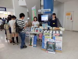 多くの方に来ていただいた、東京海洋大学のオープンキャンパス